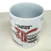 Ceramic Mug, D-02