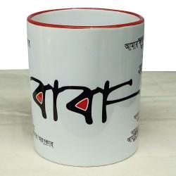 Ceramic-Mug-D No-33