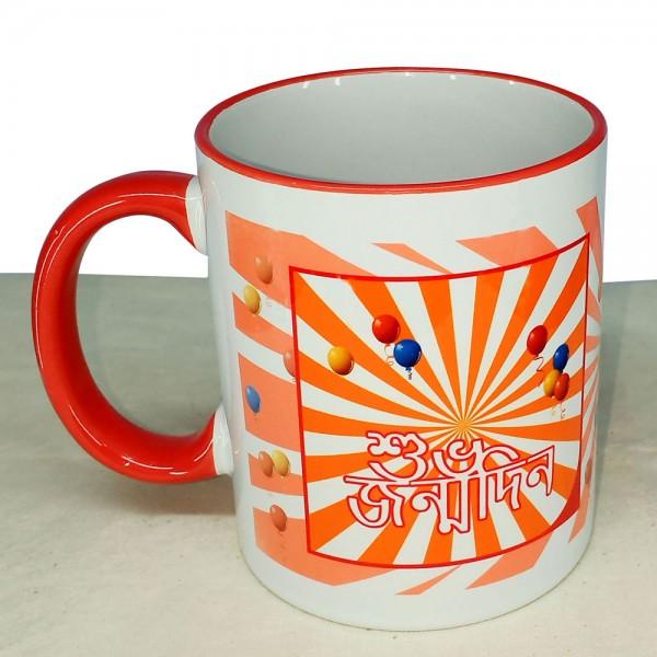 Ceramic-Mug-D No-59
