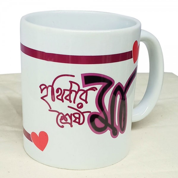 Ceramic-Mug-D No-64